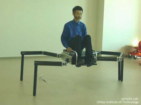 Ridable Hyperion 4 Legged Robot