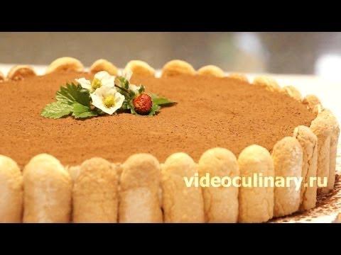 Tiramisu Cake Recipe – Classic Italian Dessert – VideoCulinary