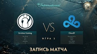 IG vs Cloud9, The International 2017, Групповой Этап, Игра 2