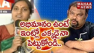 Video YS Jagan is Not Behind Me: Mahesh Kathi Fires on Pawan Kalyan Fans | Mahaa News MP3, 3GP, MP4, WEBM, AVI, FLV Januari 2018