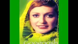 Googoosh (Memories) - Komakam Kon |گوگوش - کمکم کن