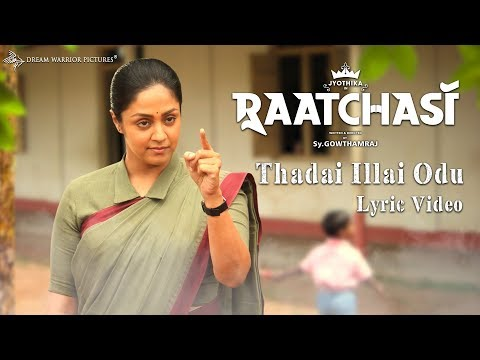 Raatchasi Thadai Illai Odu Lyric Video