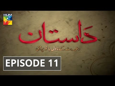 Dastaan Episode #11 HUM TV Drama