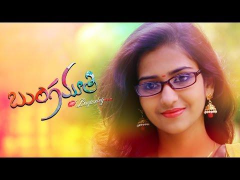 BUNGAMUTHI | Telugu Short Film