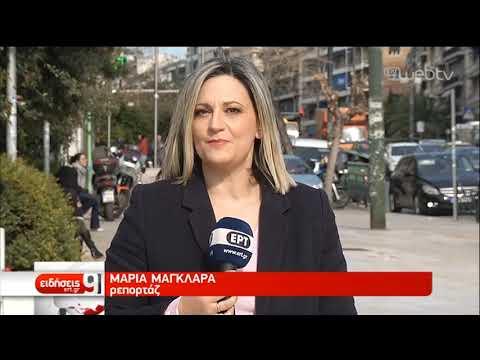Εξαρθρώθηκε κύκλωμα παράνομων ελληνοποιήσεων αλλοδαπών | 11/2/2019 | ΕΡΤ