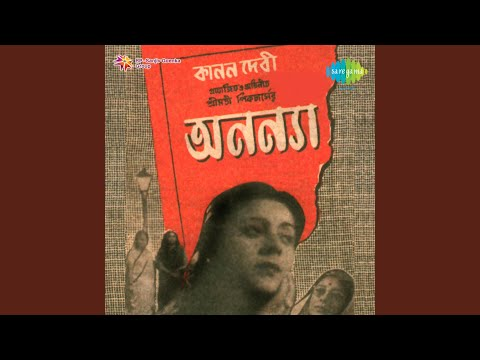 Video Ore Bhai Phagun Legechhe download in MP3, 3GP, MP4, WEBM, AVI, FLV January 2017