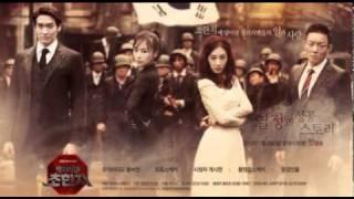 Nonton [Super Junior]Leeteuk ft. [SHINee]Key - Bravo (History of the Salaryman OST)_利特 ft. Key Film Subtitle Indonesia Streaming Movie Download