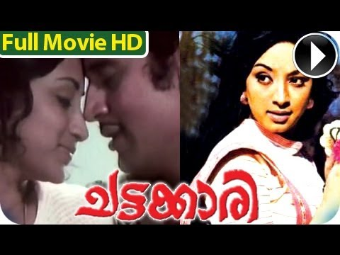 Chattakkari - Malayalam Full Movie [HD]