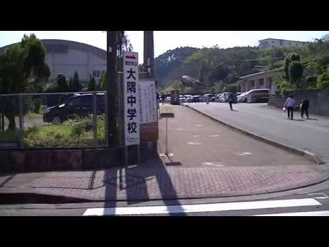 鹿児島県 曽於市 大隅中学校 (旧岩川中学校) 弥五郎どん祭り