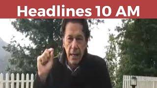 All latest happenings on Panama Case, Dawn Leaks, Maryam Nawaz, Imran Khan, Raheel Sharif, Nawaz Sharif, Qamar Javed...