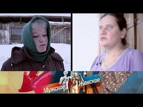 Мужское  Женское - Дурная кровь. Выпуск от 23.07.2018