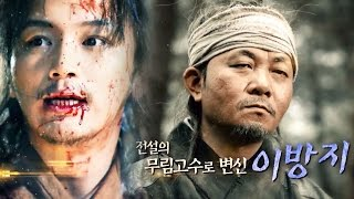 《EXCLUSIVE》 Chapter #2|'Deep Rooted Tree' Warriors duel! @Six Flying Dragons