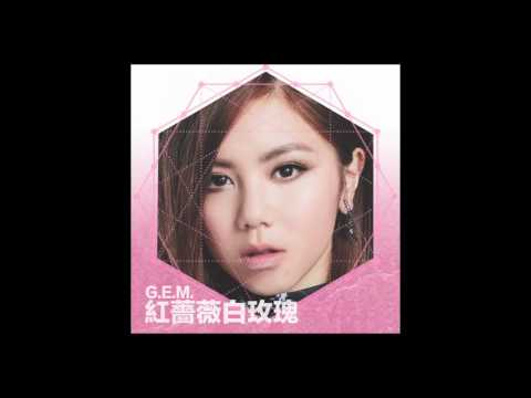 GEM鄧紫棋將BIGBANG太陽的《眼鼻口》親身填詞並翻唱中文版,她一開口的一刻...起雞皮疙瘩了!