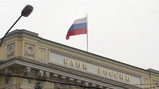 Ruble yeni yıla kötü başladı - economy