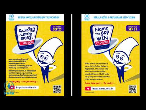 """Kerala Hotel & Restaurant Association Online Delivery App """"Name the App Campaign"""", Summary."""