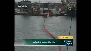 سكيكدة / مناورة ميدانية حول مخطط التدخل في البحر