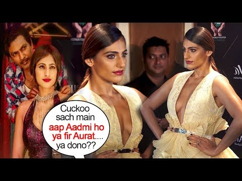 Video Sacred Games 'Cuckoo' (Kubra Sait's) Most EMBARRASSING Moment In Public download in MP3, 3GP, MP4, WEBM, AVI, FLV January 2017