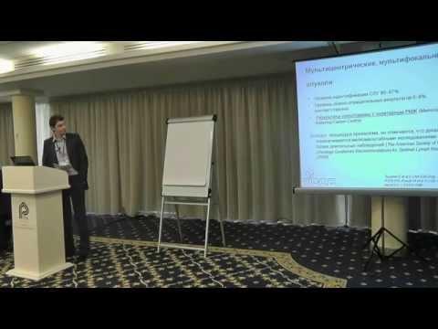 Биопсия сигнального лимфоузла. Обзор метода, технические аспекты, опыт ЛІСОД | Палица В. Я.