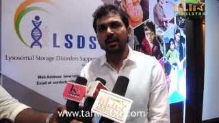 Karthi Speaks at Lysosomal Storage Disorders Support Society Event