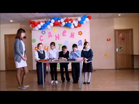 День Учителя.Сценка начальной школы