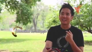 Phen Thi Chiwit พระพุทธองค์ - Thai Documentary