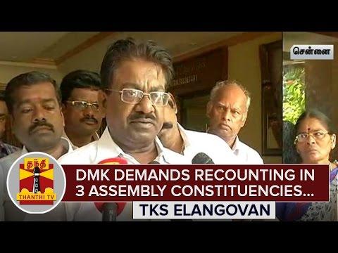 DMK-demands-recounting-in-Radhapuram-Ottapidaram-and-Perambur--Thanthi-TV