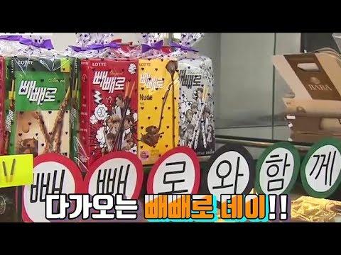 홍삼제품 SNS 영상