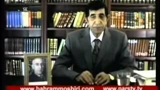 Bahram Moshiri 08 21 2012