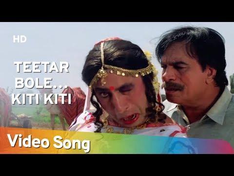 Teetar Bole…Kiti Kiti (HD) | Maidan-E-Jung (1995) | Shakti Kapoor | Kader Khan| Bollywood Funny Song