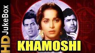 Khamoshi 1969   Full Video Songs Jukebox   Rajesh Khanna, Waheeda Rehman, Dharmendra
