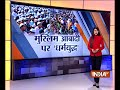 Hindu Yuva Vahini: If Muslim population continues growing India will become Islamic nation by 2027 - Video