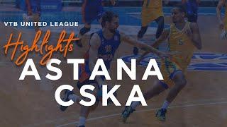 Матчтың үздік сәттері— ВТБ Бірыңғай лигасы: «Астана» vs ЦСКА
