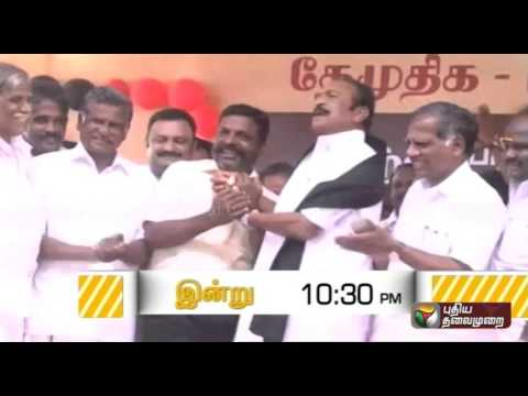 Kitchen-Cabinet-Promo-31-02-2016-Puthiyathalaimurai-TV