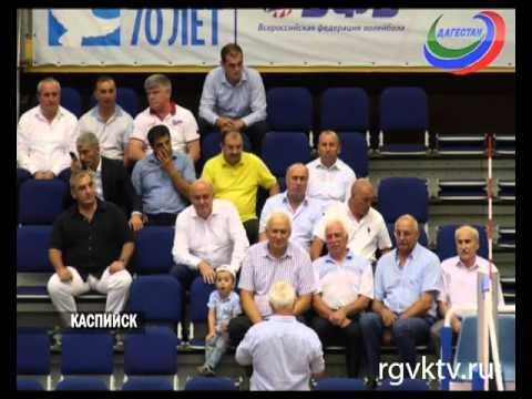 Волейбольный клуб «Дагестан» (Махачкала) сыграл с пермской командой «Прикамье» онлайн видео