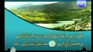 HD المصحف المرتل 21 للشيخ خليفة الطنيجي حفظه الله