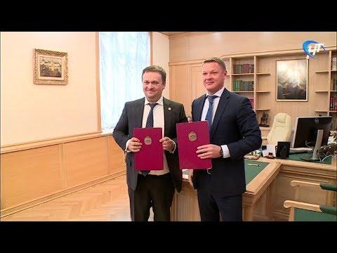Новгородская область будет расширять сотрудничество с регионами Северо-Запада
