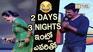 Video Anchor Suma and Brahmaji Double Meaning Punches @Rangasthalam 100 Days Function - Filmyfocus.com MP3, 3GP, MP4, WEBM, AVI, FLV Januari 2019