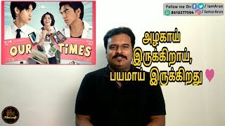 Our Times (2015) Taiwanese Romance Drama Movie Review in Tamil by Filmi craft