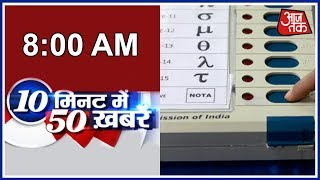 2 Congress MLAs Votes Invalidated By Election Commission :10 Minute 50 Khabrien
