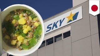 スカイマークが機内販売で賞味期限切れの食品を販売(ニュース)