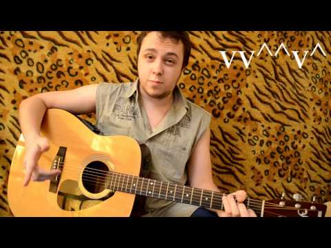 Макс Корж Где я Как играть на гитаре пенсю