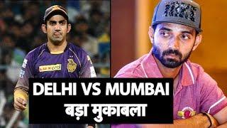 Vijay Hazare Trophy: Damdar Delhi face Aamchi Mumbai in final   Sports Tak
