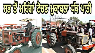 Tractor Tochan 5911 vs Sonalika 60 Latest Video 2018