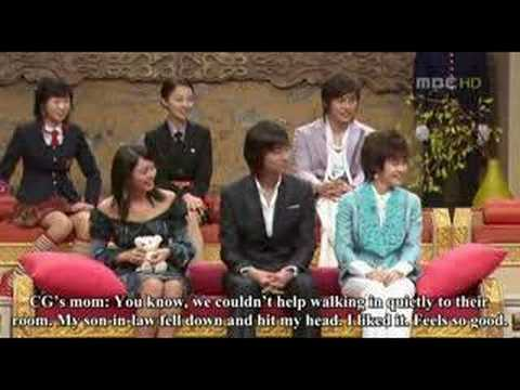 Goong - Goong 1.5 (Special) with English subs.