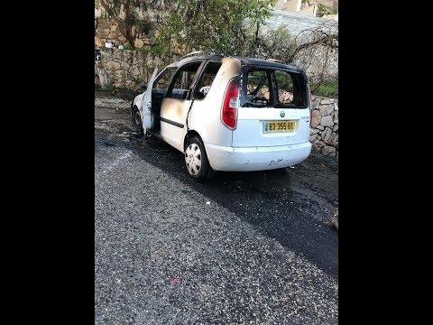 הרכב עלה באש שלום לנעמת וילדיה