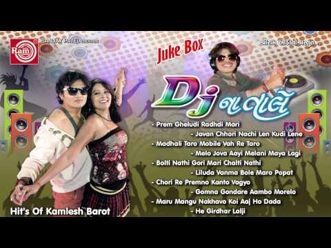 Video New Dj Song 2015   Dj Na Tale-2   Kamlesh Barot download in MP3, 3GP, MP4, WEBM, AVI, FLV January 2017