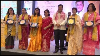 Women Achievers Award of Excellence 2017-18