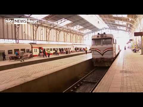 العرب اليوم - شاهد: القطاع الخاص في مصر يُشارك في إدارة مجال السكك الحديدية