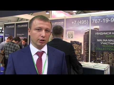 «КомАр 2014»: Интервью Максима Колесникова, MALLBROKER