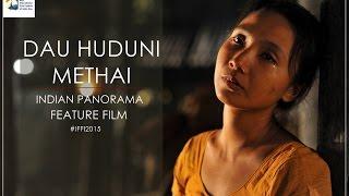 Dau Huduni Methai - Trailer